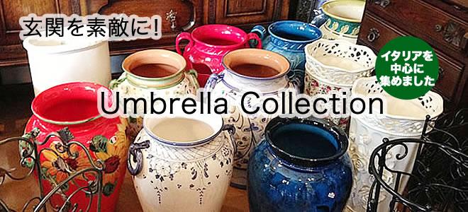 傘立てコレクション:輸入雑貨