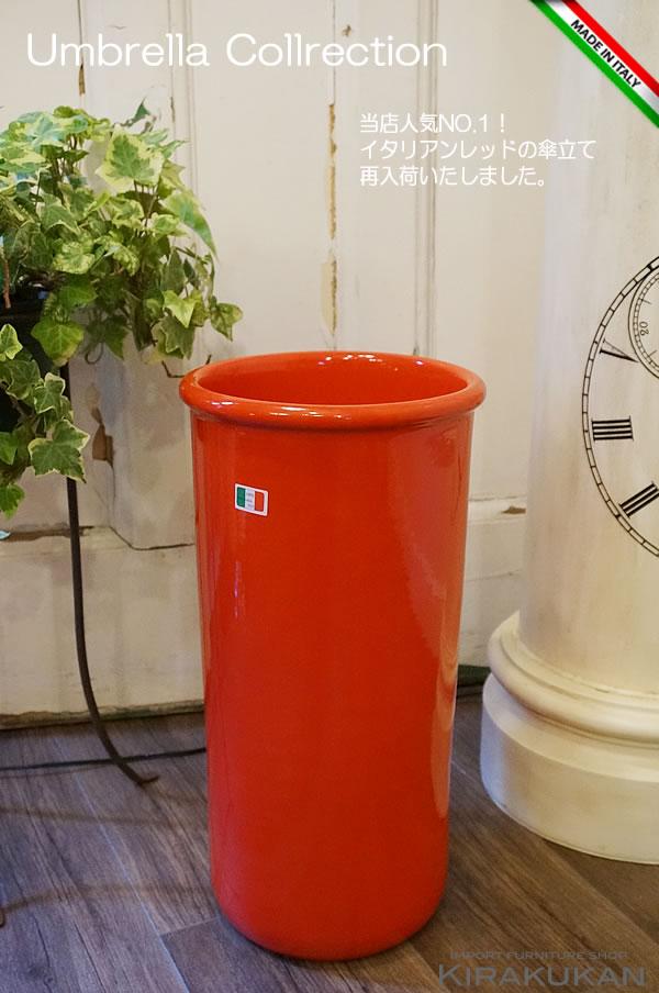傘立て 陶器 アンブレラスタンド イタリア製 レッド傘立て おしゃれ アンティーク イタリアンレッド