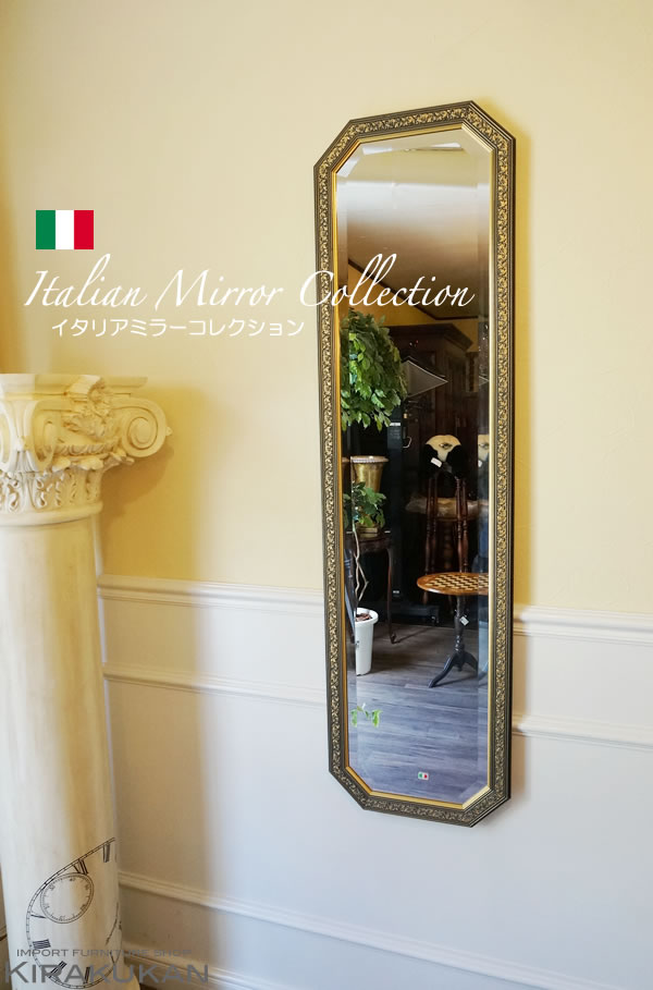イタリア 姿見ミラー 鏡 壁掛け ブルー&ゴールド【送料無料】イタリア製 アンティーク 全身鏡 おしゃれ 鏡