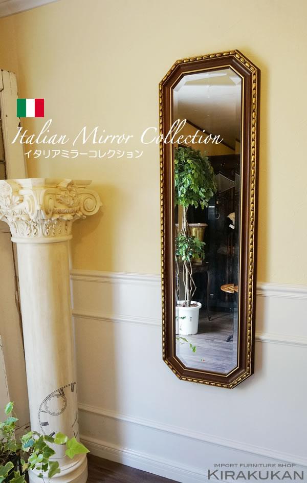 イタリア【姿見ミラー 鏡 壁掛け】イタリア製 アンティーク 全身鏡 おしゃれ【送料無料】