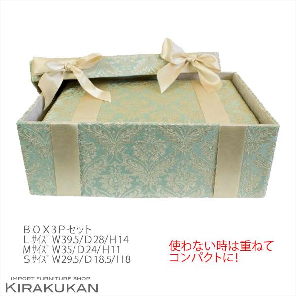 アクアフラワー【グリーン:オーバル小物入れ】ボックス ジェニファーテイラー ボックス スタイル おしゃれ 雑貨