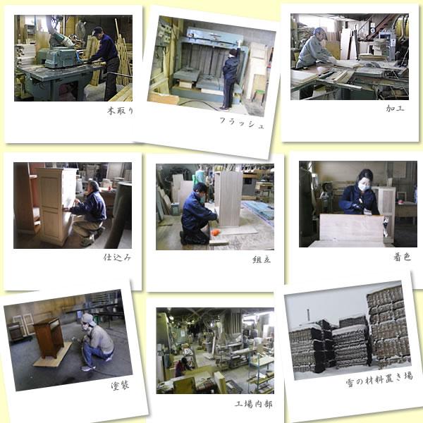 えぞ民芸家具:工場風景
