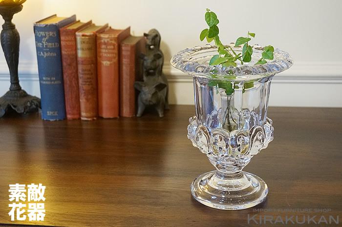 フラワーベース・花瓶(ハリケンベース L)ガラス製