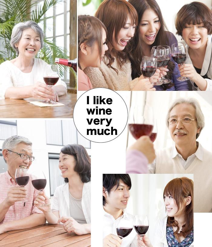みなさんワイン大好き