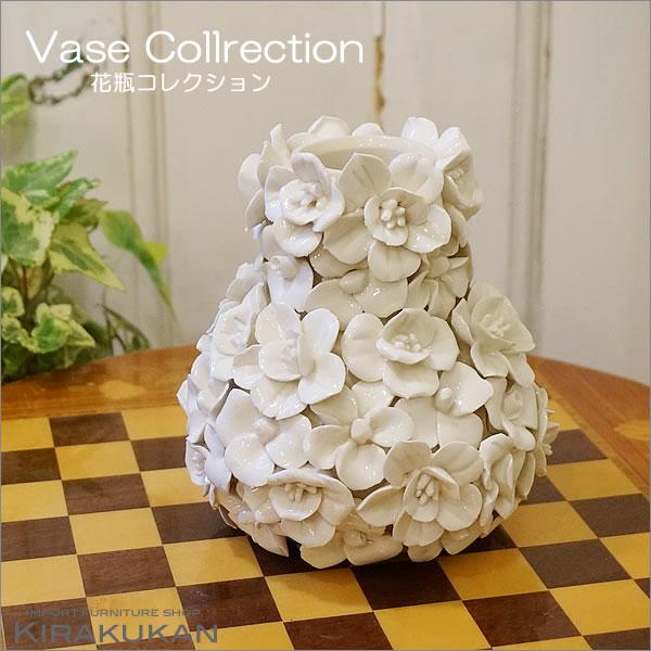 花満開の花瓶【陶器・ホワイト】数量限定