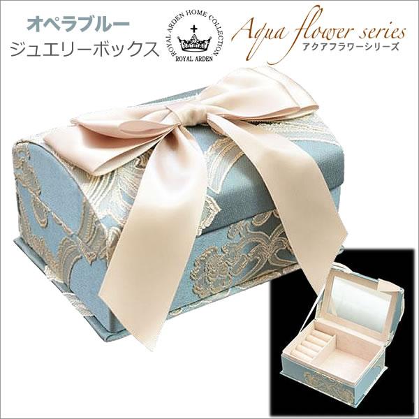 アクアフラワー オペラブルー:ボックス3点セット 収納ボックス リボン ジェニファーテイラー ボックス スタイル おしゃれ 雑貨