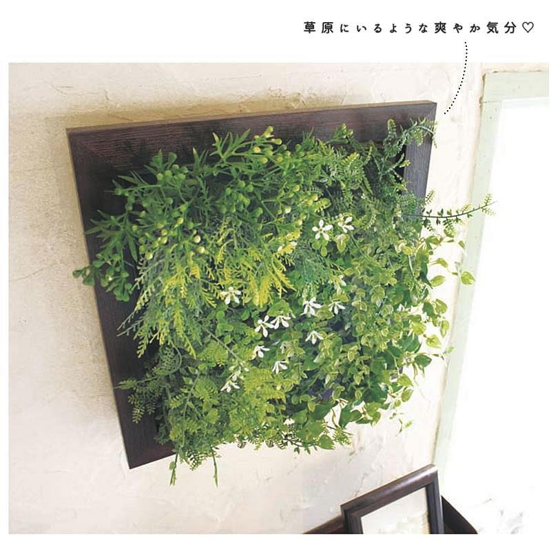 リーフパネル モンステラ フレーム 観葉植物 おしゃれフレーム 額 絵画 インテリア 壁掛け プレゼント 人気