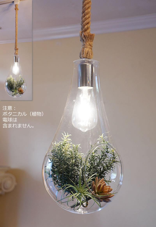 照明器具 ペンダントコード 吊りコード e26 1M 引っ掛けシーリング付 LED対応 おしゃれ インテリア照明 アンティーク照明 装飾 インテリア雑貨